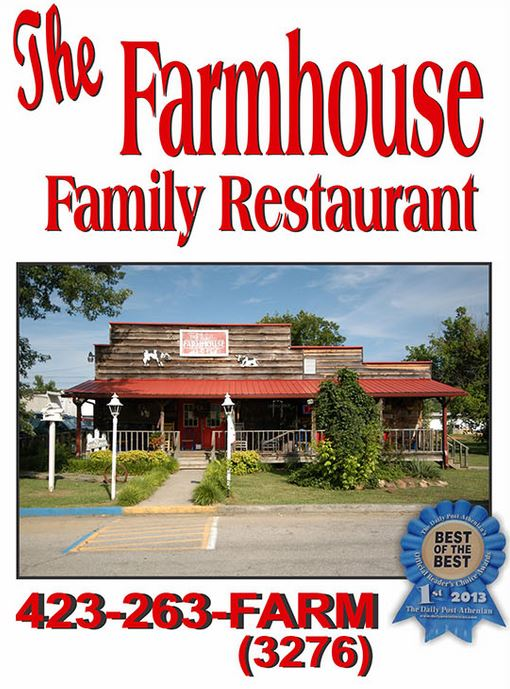 Farmhouse family restaurant