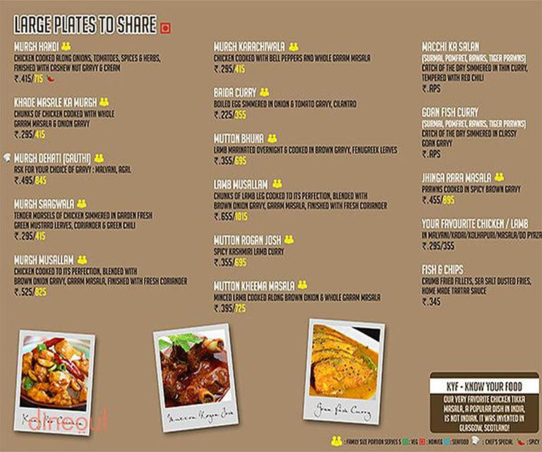 Farmhouse foods menu